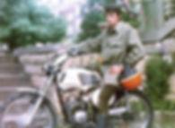 06 - 1967 - SANGALLI ALBERTO.jpg