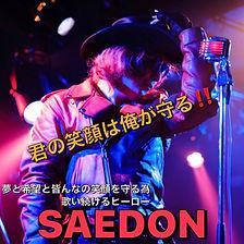 SAEDON.jpg