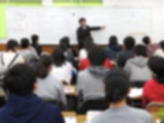 ジェイ教育セミナー 一斉授業