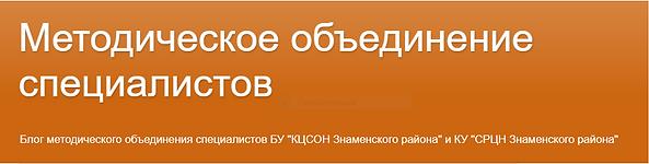изображение_2021-02-01_085031.png