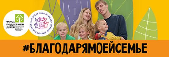 family-02-2.jpg