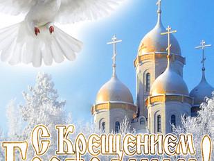 Конкурс «Крещенские узоры».