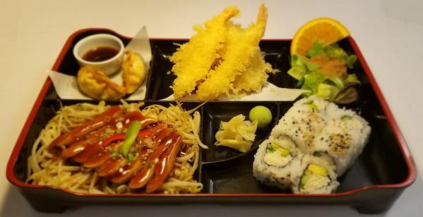 Mii Bento Dinner.jpg