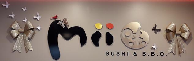 Mii Sushi Logos.jpg
