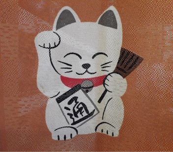Mii Cat.jpg