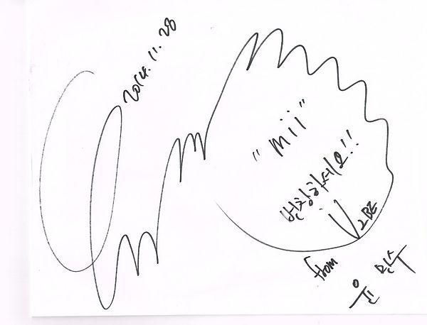 Yoon Minsoo_edited.jpg