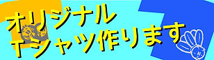 Tsyatsu.jpg