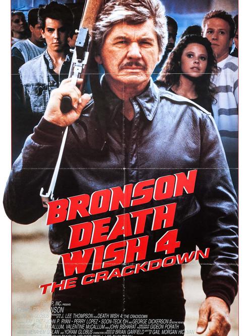 Death Wish Charles Bronson Movie Poster