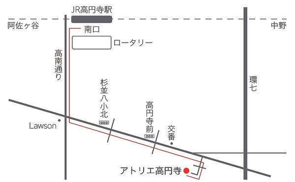 アトリエ高円寺地図.jpg