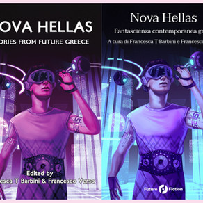 Cover Reveal: Nova Hellas