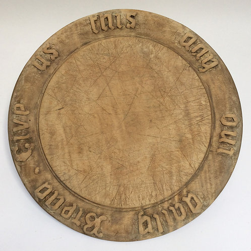 Bread Board 'Give Us This Day Our Daily Bread'