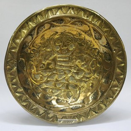 Brass Dish With Stamped Design