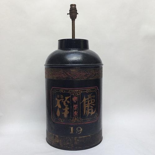 Tea Tin Table Lamp