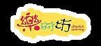 joyful logo2.png