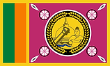 North Central Province