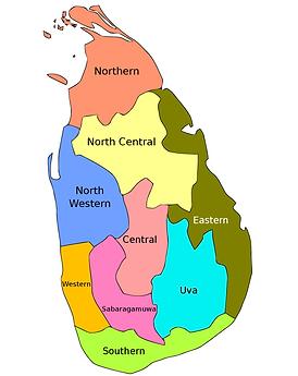 1200px-Sri_Lanka_provinces.svg.png