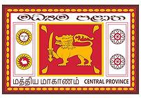 flag-central-province-is-provinces-sri-v