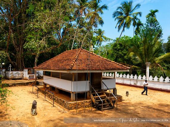 atupothdeniya_pothgul_rajamaha_viharaya_
