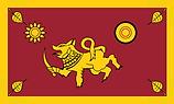 Southern Province
