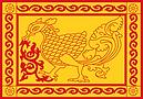 Uva Province