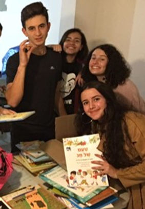 YAGA19 social action project library gro