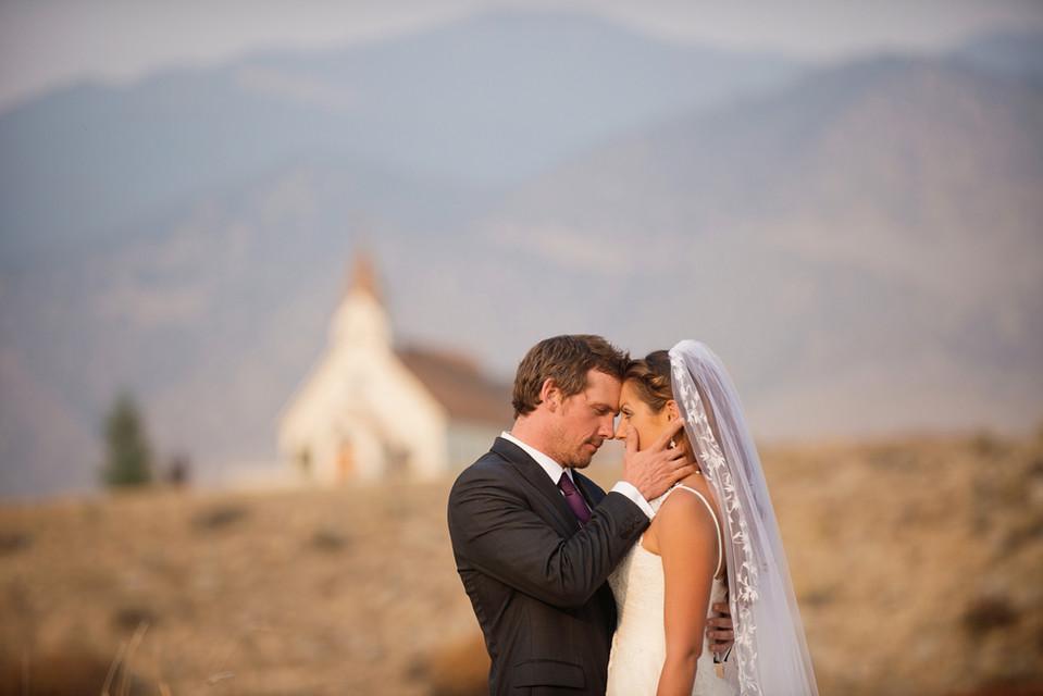 Big Sky Photographer - Country Wedding
