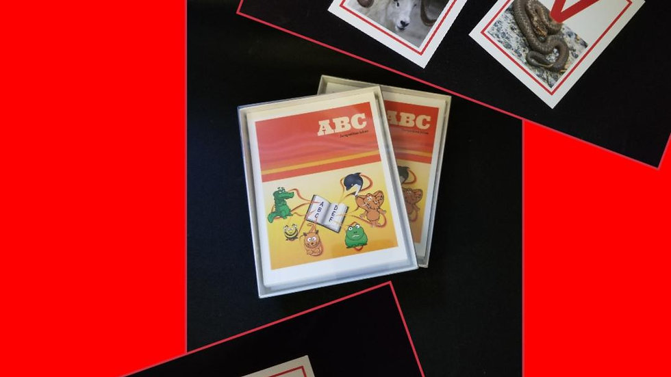 ABC Flashcards (Capital Letters)