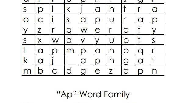 """""""Ap"""" Word Family Crossword Puzzle"""