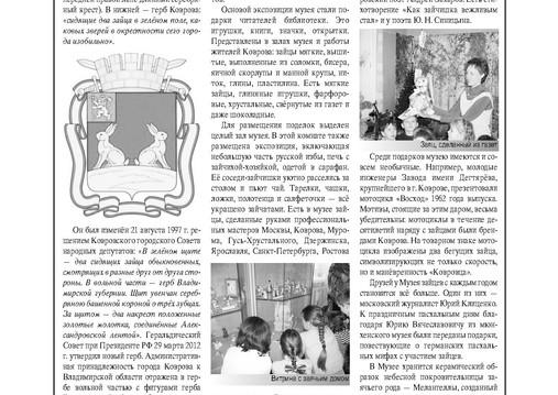 Статья2.jpg