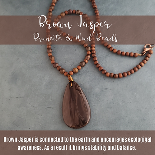 Brown Jasper with Bronzite & Wood
