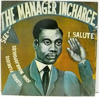 THE MANAGER IN CHARGE