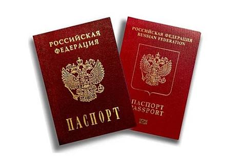 юридическая консультация по российской гражданство