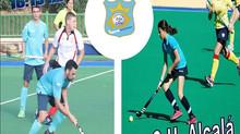 El Club de Hockey Isla de León les invita a pasar un sábado lleno de deporte, emoción, unión...