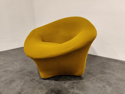 SOLD Vintage yellow lounge chair, 1970s