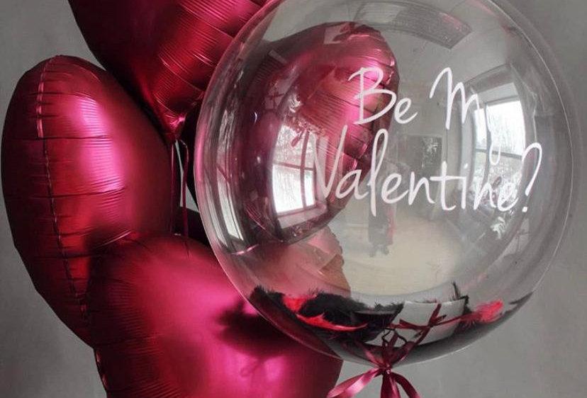 Сет №70 Be My Valentine