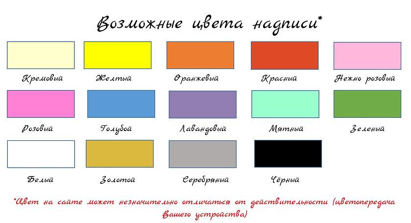Цвет пленки.jpg