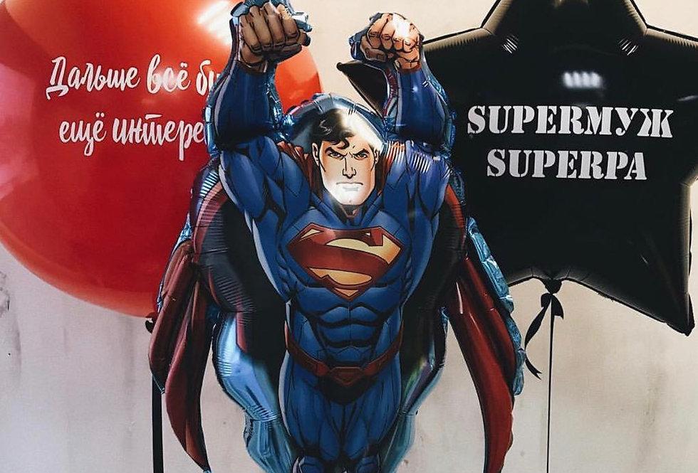Сет №13 Супермен