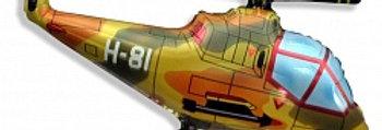 Вертолет Военный, 97 см