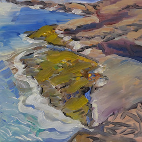 Tidal Edge