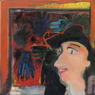 R. Brown Lethem, Anxious Window, Woman Who Smelled Smoke 1988