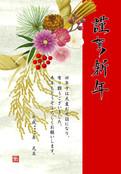 年賀状素材イラスト (CG)