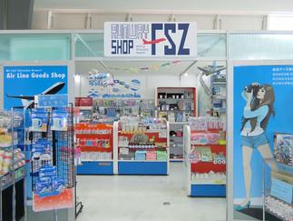 The CREW @ FSZ (Mt.Fuji Shizuoka Airport)