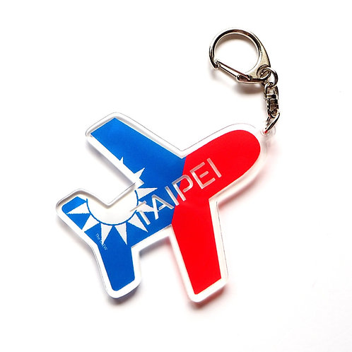 World Flag | Airplane Bag Tag - Hook Type