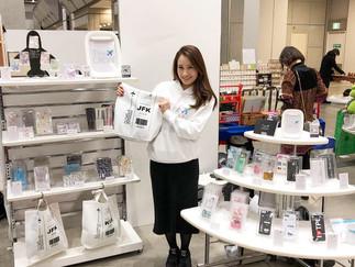 Event Report @ Tokyo Big Sight