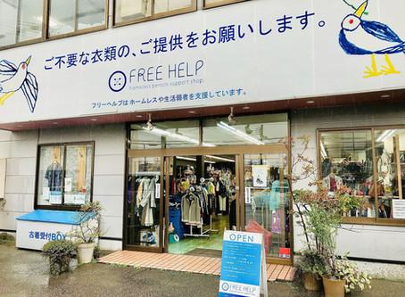 東加古川店閉店のご挨拶