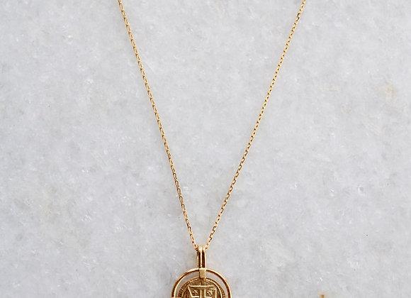 One vintem Necklace