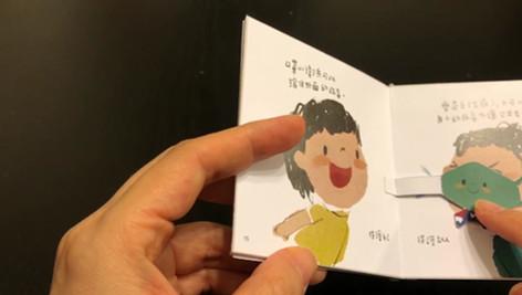 口罩小衛兵-故事短片