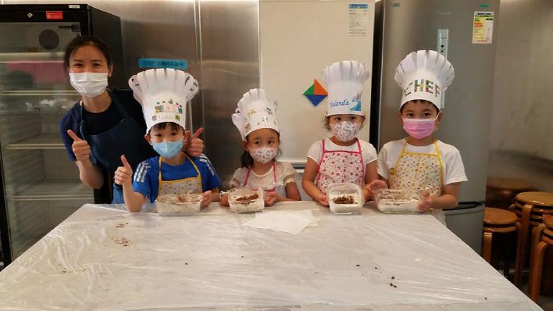 暑期親子活動-----雪糕製作