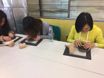 家長活動 - 皮革DIY