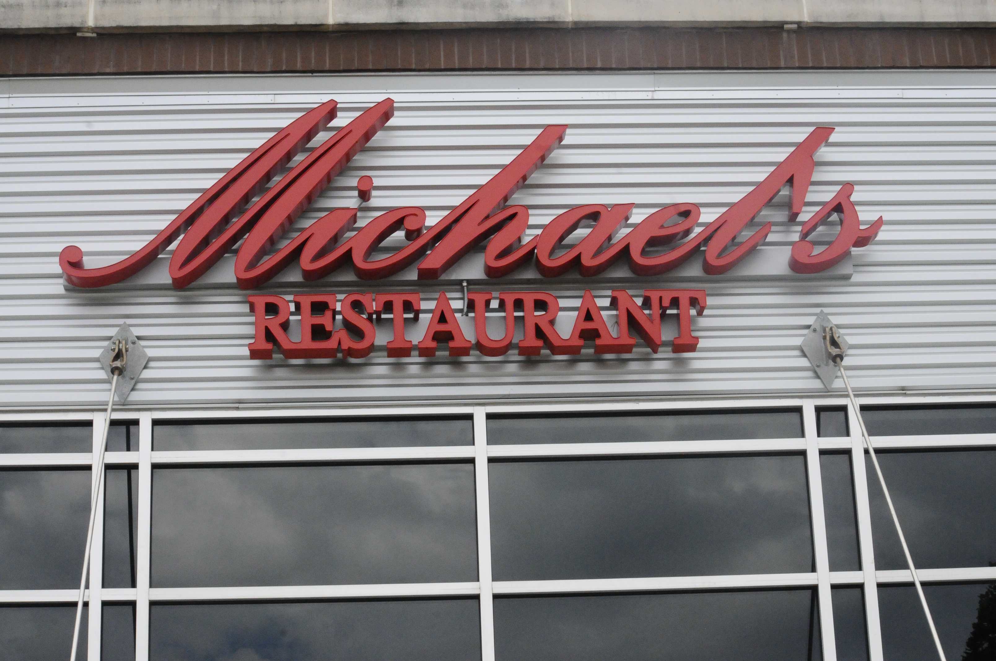 Michael's Restaurant in The NSLM